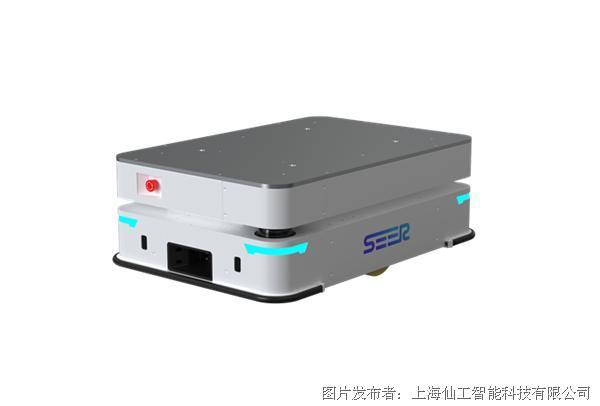 仙工智能 AMB-XS 系列無人搬運底盤