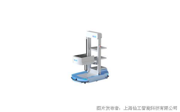 仙工智能 激光 SLAM 多层料箱机器人 SPK-HAI-A42-3