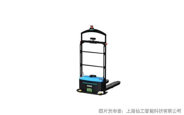 仙工智能 激光 SLAM 地面式自動叉車 SFL-MP10S