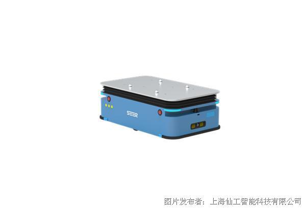 仙工智能 激光 SLAM 顶升搬运机器人 SJV-W1000