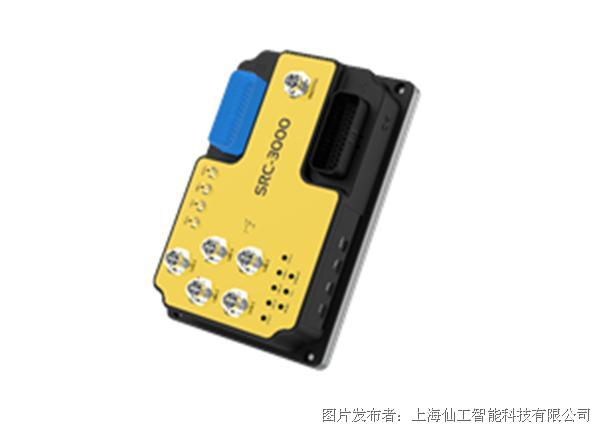 仙工智能 安全型 AMR 控制器 SRC-3000FS