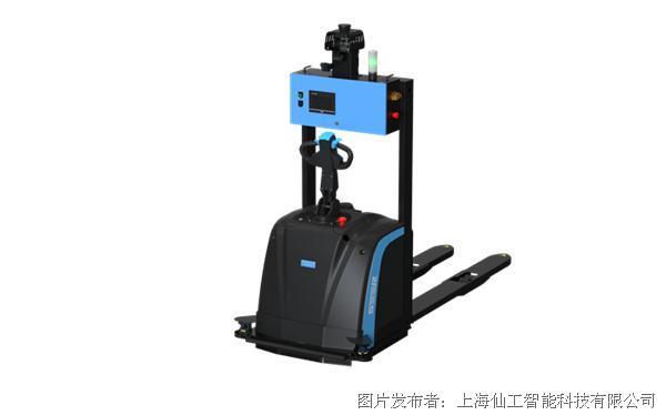 仙工智能 基于SRC的激光SLAM搬運式自動叉車SFL-CBD20-L