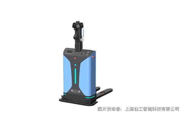 仙工智能 激光 SLAM 小型堆高式自動叉車 SFL-CDD14
