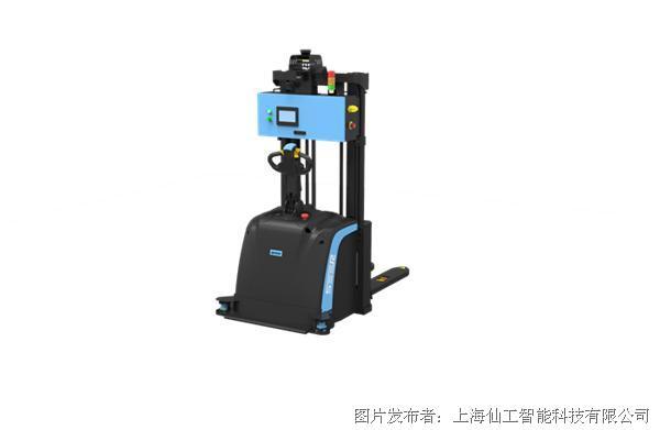 仙工智能 激光 SLAM 堆高式自動叉車 SFL-CDD20