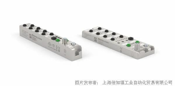 P+F ICE1系列 IO-Link Master