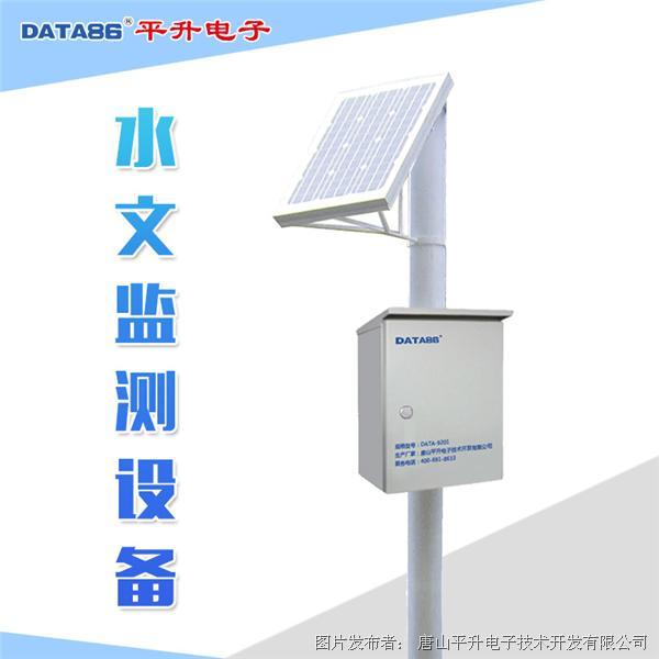 平升電子 雨量監測設備