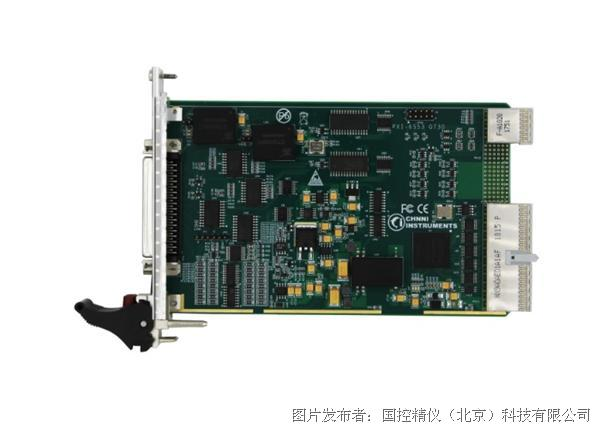 國控精儀PXI-6554隔離串口卡