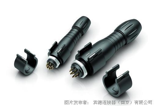 620&720系列连接器锁紧夹——圆形插拔连接器的额外安全措施