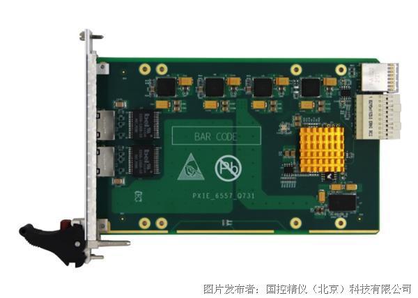 國控精儀PXIe-6557千兆以太網卡