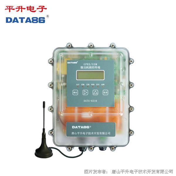 平升電子 供熱管網監測設備,熱力管網自動化在線監測系統