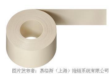 易格斯 iglidur® 耐磨帶材,V400,耐介質