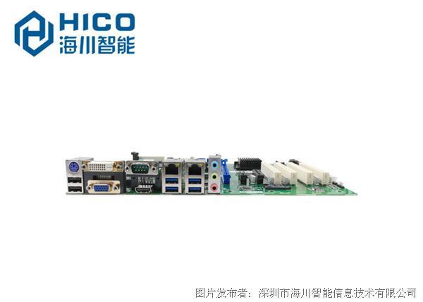 海川智能AEM-110D工业主板