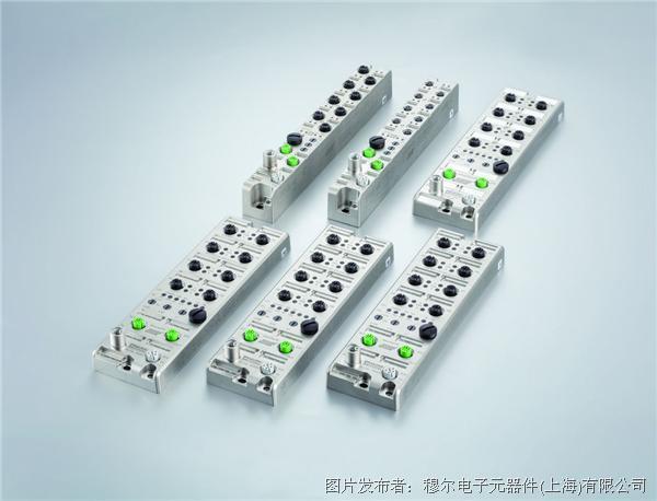 穆爾電子緊湊型I/O模塊的最新系列——SOLID67