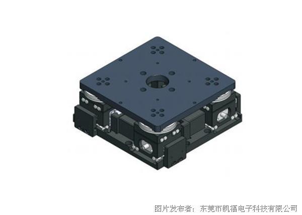 凯福科技YK-XXY-150对位平台