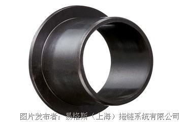 易格斯 iglidur® X,法蘭型套筒軸承,耐高溫,耐介質