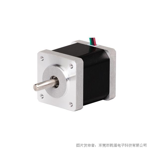 凯福科技35mm步进电机 Y07-35D1-4001D