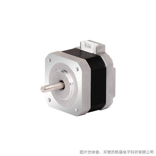 凯福科技42mm步进电机 Y07-43D1-1065