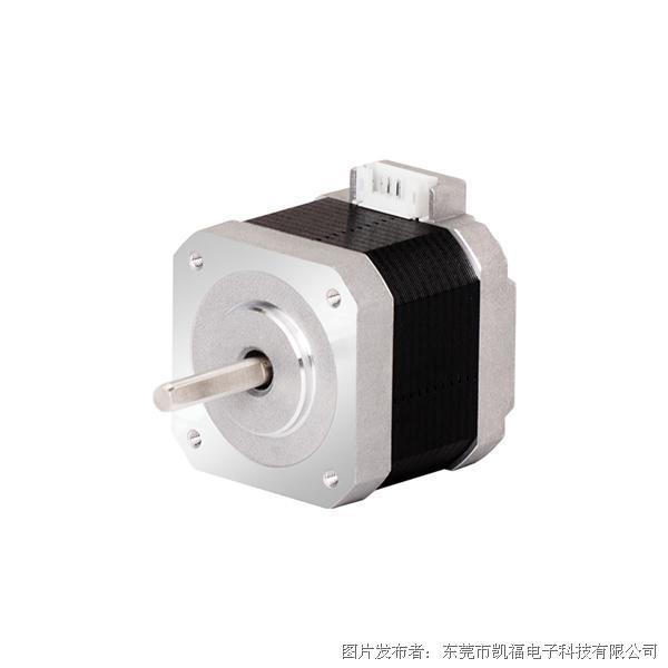 凯福科技42mm步进电机 Y07-43D1-4271