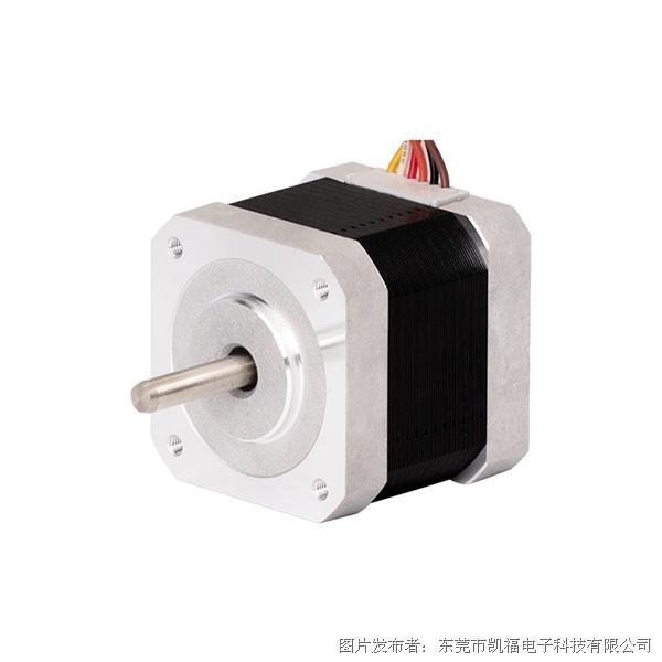 凯福科技42mm步进电机 Y07-43D1-4275D