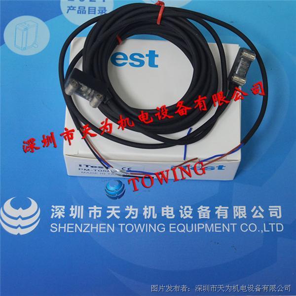 台湾意得iTest光电开关PM-T05N2