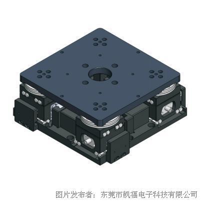 凯福电子YK-XXY-160对位平台