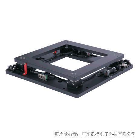 凯??萍糦K-XXY-550对位平台_UVW对位平台_高精度对位平台