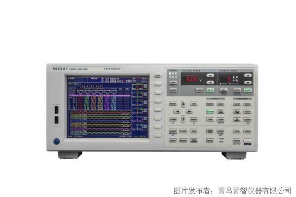 青島青智 8962A1 多通道功率分析儀