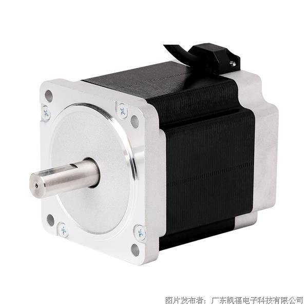 凯福三相直流混合式60步进电机Y09-59D3-7360