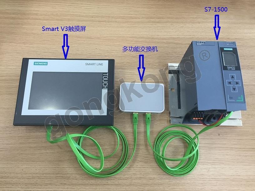 S7-1500如何连接smart_V3触摸屏?
