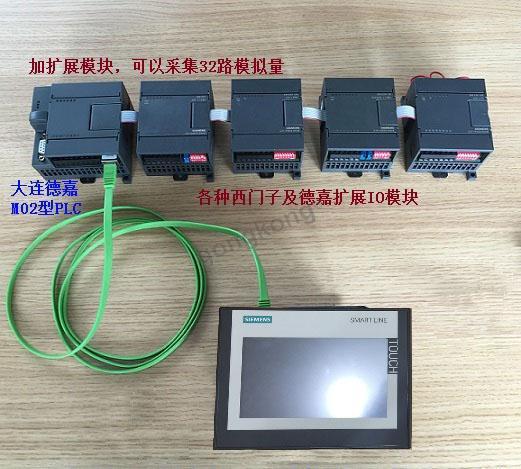 可连接多台上位设备的国产兼容型S7-200cpu