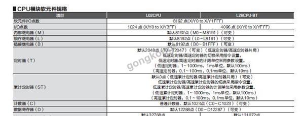 CA9CKX8RKAA7EF6$U``}6~U.jpg