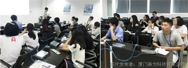 东南大学海为体验营2.jpg