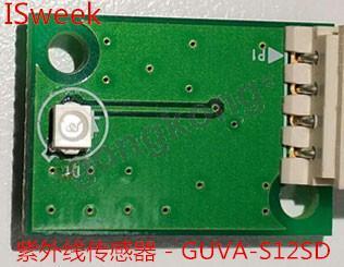 GUVA-S12SD.jpg
