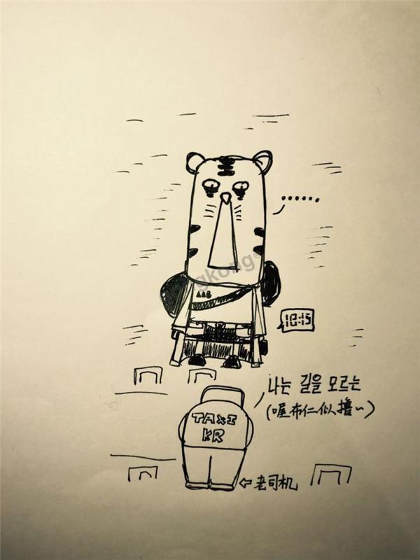 虎哥是一名机器人工程师,出差囧记  第6张