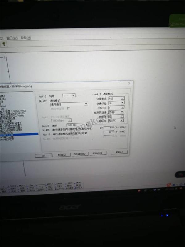 30C6C02883BE43EFA9DF61FB5500CB4B.jpg