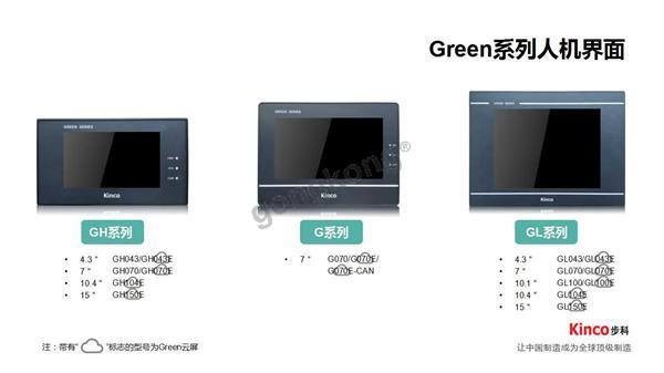 Green图片.jpg