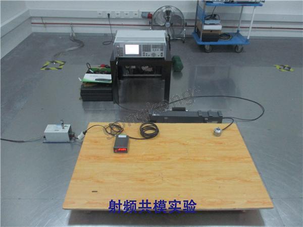 2射频共模实验.jpg