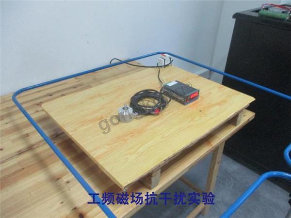 6工频磁场抗干扰实验.jpg