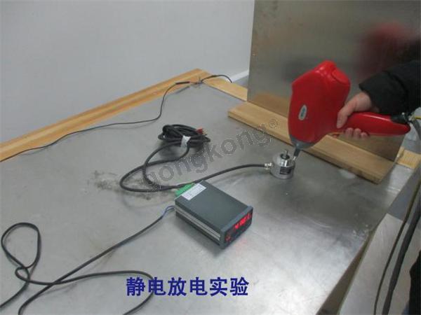 1静电放电实验.jpg