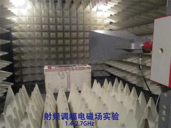 5射频调幅电磁场实验.jpg