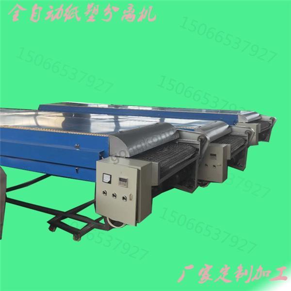电分纸塑分离机 (4).jpg