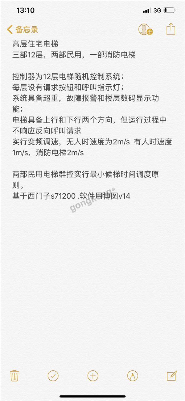 QQ图片20190415214522.png