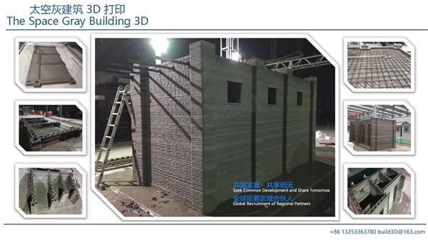 太空灰3d建筑打印关键词图片2.jpg