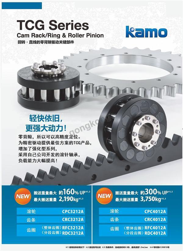 TCG-leaflet_中文.jpg
