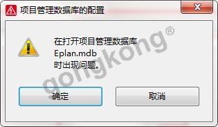 QQ浏览器截图20190516184425.png