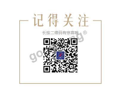 QQ截图20190516153452.jpg