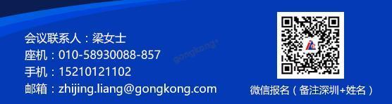 QQ截图20190603152437.png