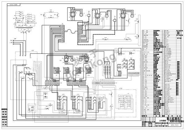 (SB50-75G1)50 10t-A5.jpg