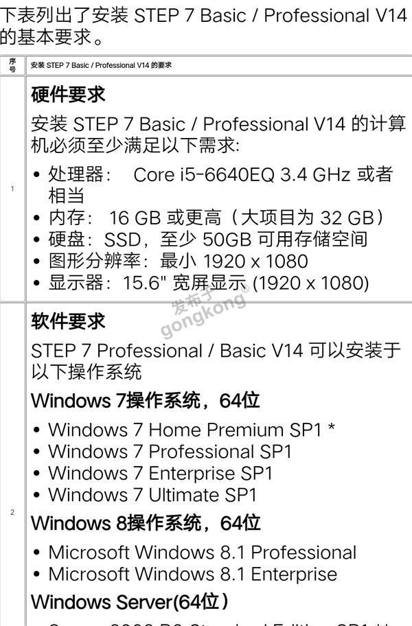 Screenshot_2019_1114_232735.png