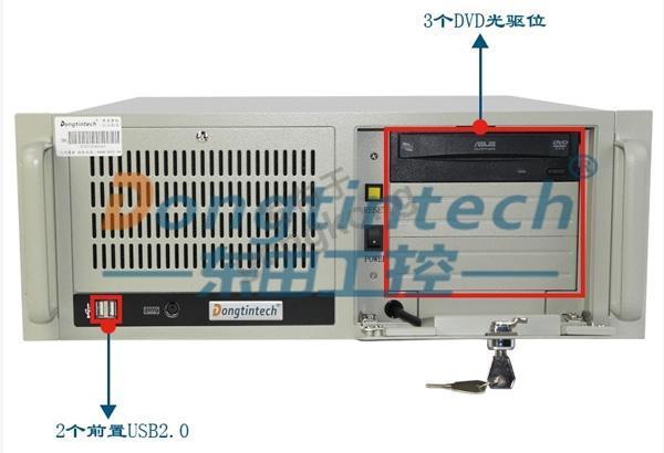 工控机CPU与内存常见故障及处理方法3.jpg